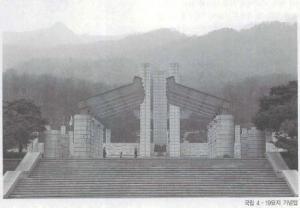 민주화운동기념관과 '희망세상'