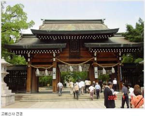 군의 논리와 민의 논리_일본의 전쟁기념관과 평화기념관
