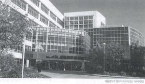 미국 국립기록관리청과 포드 · 카터 대통령기록관