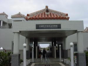 남경대학살 기념관