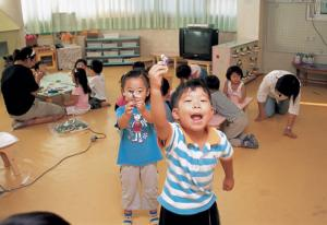 인천의 육아 희망, 희망세상 어린이집