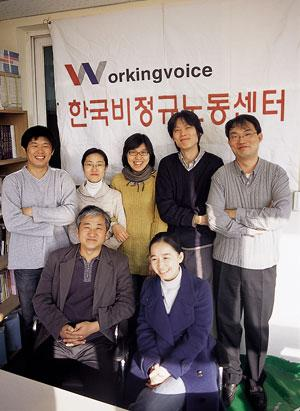 희망이 없는 그 곳에서 희망을 찾는 사람들 한국비정규노동센터