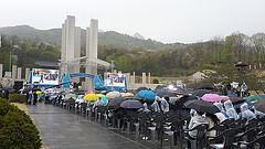2015 제55주년 4.19혁명 기념식 썸네일 사진