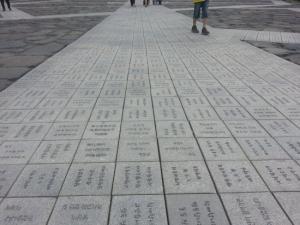 노무현이 태어나고, 자라고 잠든 땅  : 봉하마을