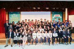 2015 제6회 청소년사회참여발표대회 썸네일 사진