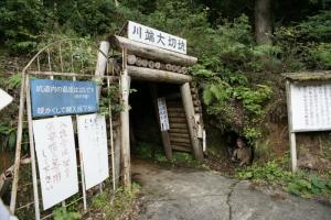 강제동원 조선인과 시민이 살려낸 강제동원의 현장, 일본 교토 단바망간기념관