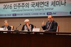 2016 민주주의 국제연대 세미나 썸네일 사진