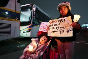 한국 시민운동과 '촛불시민'