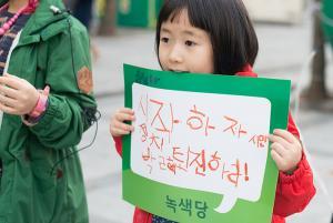 [FOCUS 6월항쟁] '시민정치'를 통한 민주공화국 개편