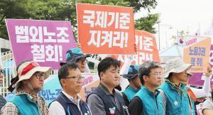 [기획] 혁신과 배려의 경제 - 한국의 노동, 진단과 과제