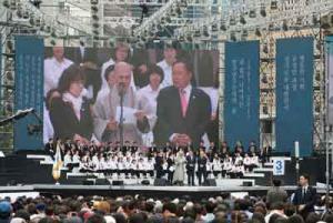 6.10민주항쟁 30주년 기념식 썸네일 사진