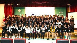 2017 제8회 청소년사회참여발표대회 썸네일 사진