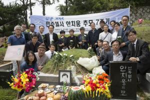[2018] 안치웅열사 30주기추모제 썸네일 사진