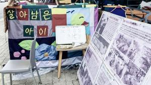 국가폭력의 외주화, 수용소