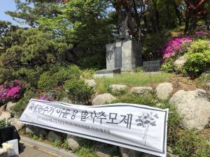 [2019] 이윤성열사 36주기 추모제 썸네일 사진