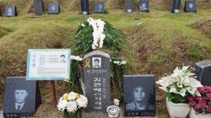 [2019] 김준배열사 22주기 추모제 썸네일 사진