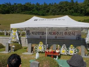 [2018] 박관현열사 36주기 추모제 썸네일 사진