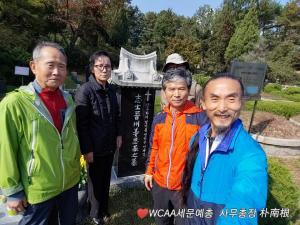 [2018] 강은기선생 16주기 추모제 썸네일 사진