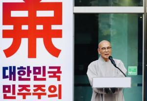 2019 대한민국 민주주의 100년 전시 개막식 썸네일 사진