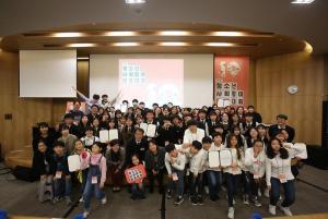 2019 청소년사회참여발표대회  썸네일 사진