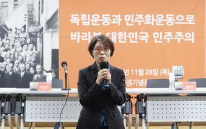 2019 서울평화포럼 썸네일 사진