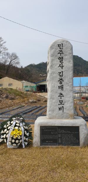 [2020]김중배선생 55주기 추모제 썸네일 사진