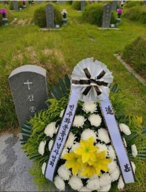 [2020] 김종태열사 40주기 추모제 썸네일 사진