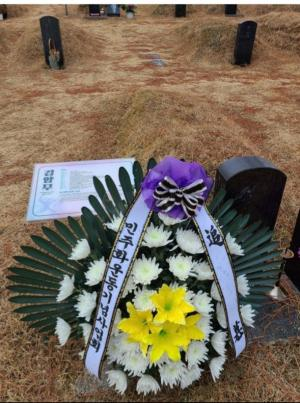 [2021] 김양무선생 21주기 추모제 썸네일 사진