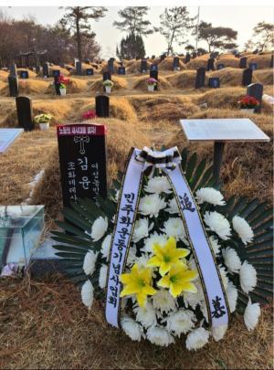 [2021] 김윤선생 17주기 추모제 썸네일 사진