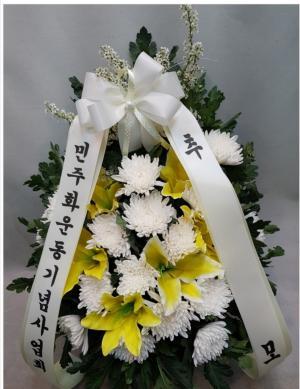 [2021] 김중배선생 56주기 추모제 썸네일 사진