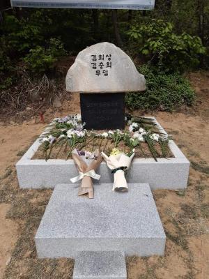 [2021] 김희상, 김충희 부부 이장식 썸네일 사진