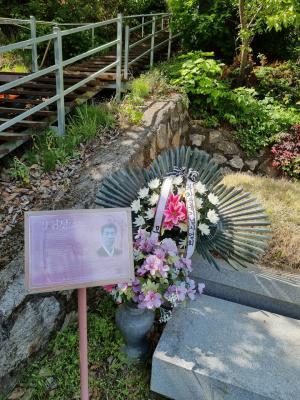 [2021] -김헌정동지 11주기 추모제 썸네일 사진