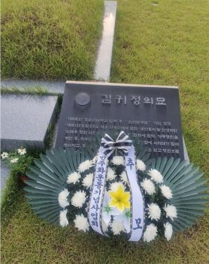 [2021] 김귀정열사 30주기 추모제 썸네일 사진