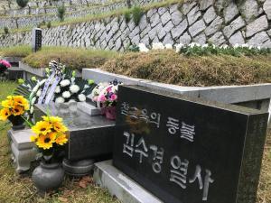 [2021] 김수경동지 31주기 추모제 썸네일 사진