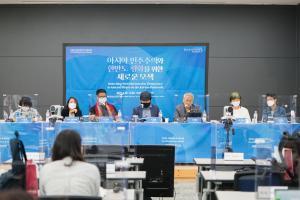 2021 서울민주주의포럼 썸네일 사진