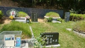 [2021] 박석률선생 4주기 추모제 썸네일 사진