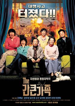 남한 사람들의 가짜 통일 엿보기 영화