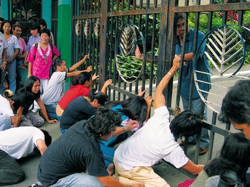 필리핀 민주화 그 멀고도 험한 여정 사진