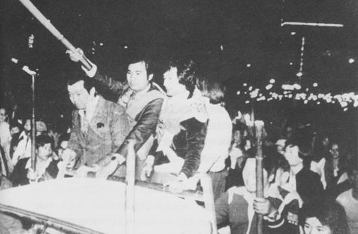 타이완의 민주화운동과 타이완인의 자주의식 사진