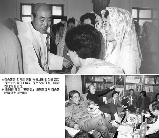 신부님, 우리 신부님, 김승훈 1 사진