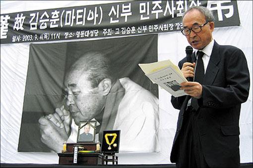 신부님, 우리 신부님, 김승훈 2 사진