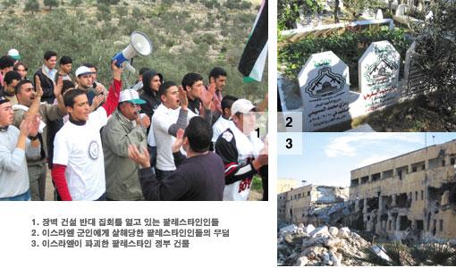 민주주의와 생존을 향한 팔레스타인인의 인티파다 사진