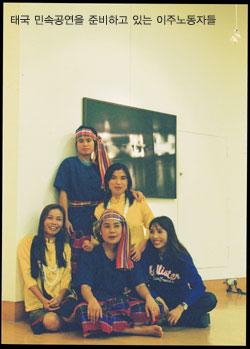 그들과 함께, 소수자들을 위한 문화제를 경험하다 사진