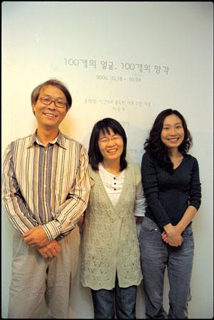 생활 속에 평화를 꽃피워갑니다. 평화박물관 건립추진위원회 사진