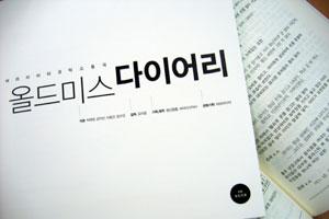 영화로 세상을 바꾸는 힘 청년정신, 김조광수 사진