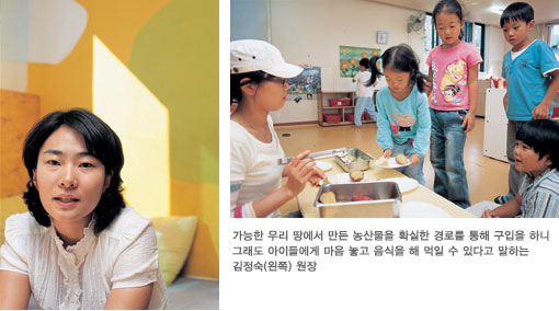 인천의 육아 희망, 희망세상 어린이집 사진