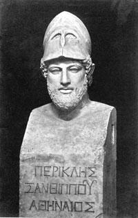 고대 아테네의 민주주의 이념과 역사 사진