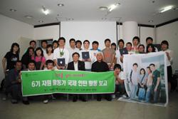 [기념계승단체 탐방] (재)5.18기념재단 사진