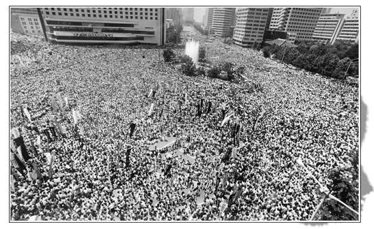 6월민주항쟁 사진