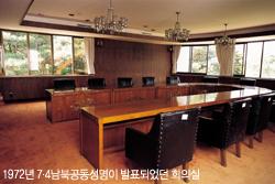 저 캄캄한'양지'의 꿈 석관동 중앙정보부 옛 청사 사진